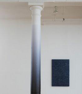 Joshua Citarella, 'L', 2015