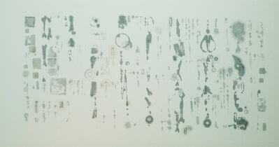 Shi Jinsong 史金淞, 'Dongxi ji No.3 東西集之三', 2014