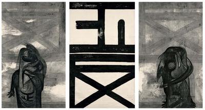 Gu Wenda, 'Mythos of Lost Dynasties Series—Negative and Positive Characters 遗失的王朝系列—正反的字', 1984-1985