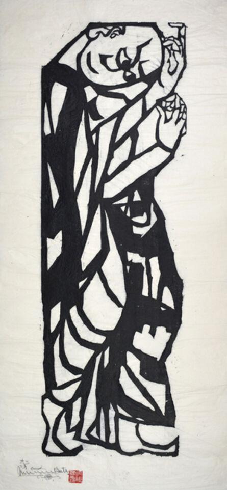 Shiko Munakata, 'Subhūti, Master of the Immaterial', 1960