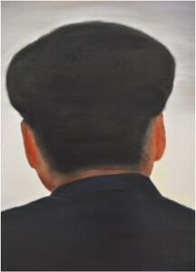 Wu Junyong, 'I See Nothing', 2008
