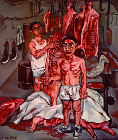 Zeng Fanzhi 曾梵志, 'Meat', 1992