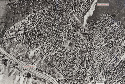 Ali Cherri, 'Paysages Tremblants (Damas)', 2014