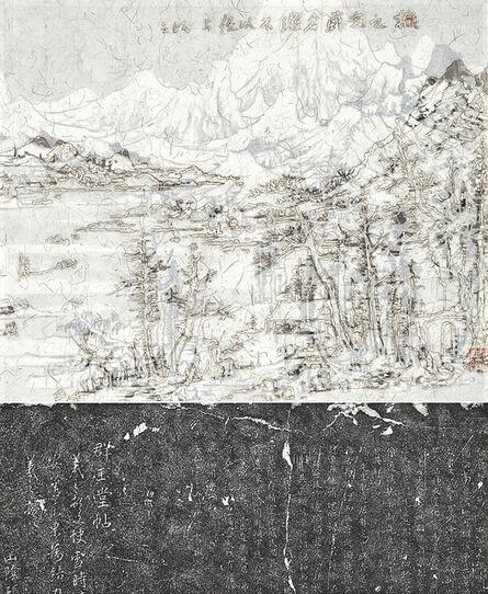 Wang Tiande 王天德, 'Hidden Lakeside Fishing 臨湖漁隱', 2017
