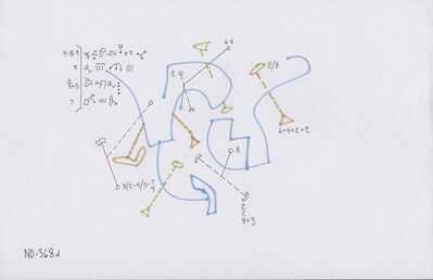 Anthony Braxton, 'Falling River Music (368d)', 2004