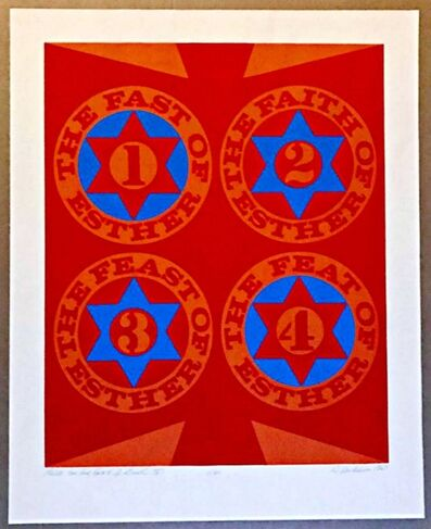 Robert Indiana, 'The Four Facets of Esther (II) [Sheehan, 36]', 1967