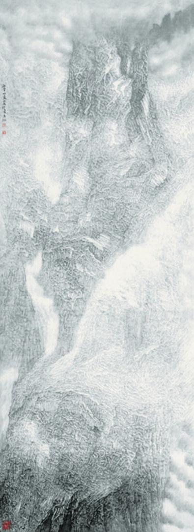 Yu Hanyu, 'The Sacred Mind Landscape Series 3', 2002