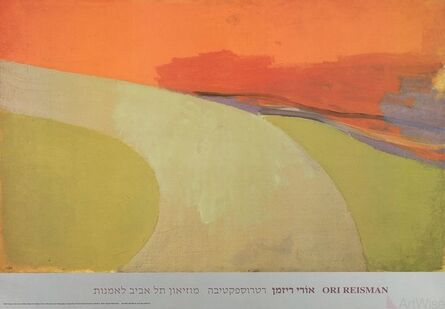 Ori Reisman, 'Country Road', (Date unknown)