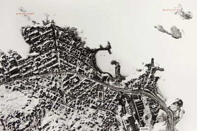 Ali Cherri, 'Paysages Tremblants (Algiers)', 2014