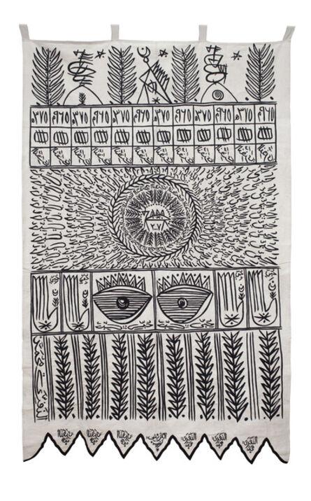 Rachid Koraïchi, ' From the series The Invisible Masters, El Nafari ', 2008