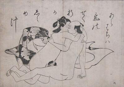 Okumura Masanobu, 'Just Can't Wait', ca. 1680