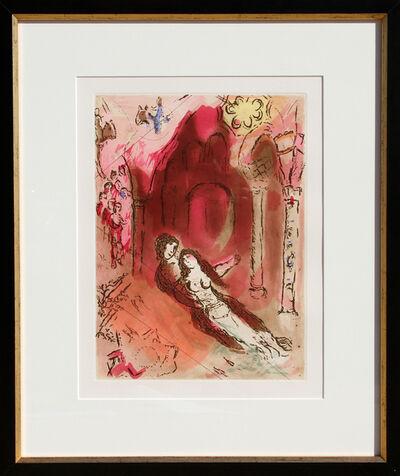 Marc Chagall, 'Grenada', 1962