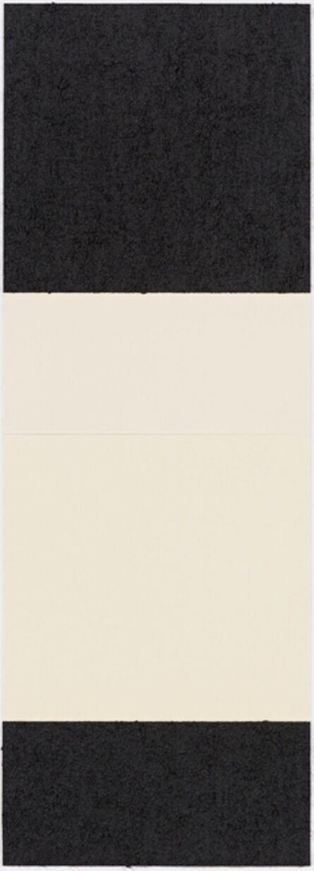 Richard Serra, 'Reversal VII', 2015