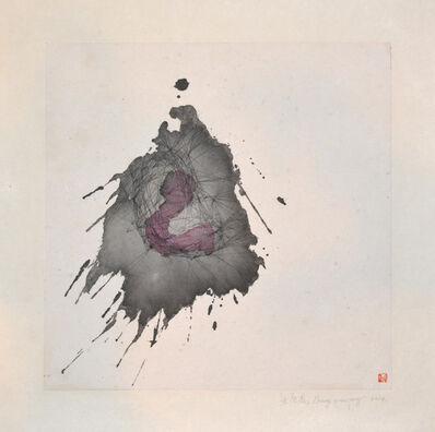Zhang Yuanfeng, 'Tying Onself Up', 2014