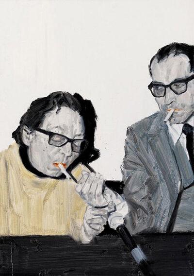 Wang Yingying 汪莺莺, 'Duras', 2014