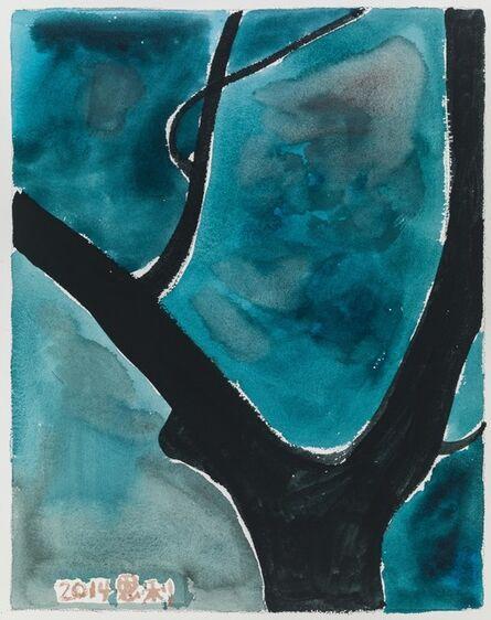 Zhang Enli 张恩利, 'Four Seasons Series—Summer', 2014