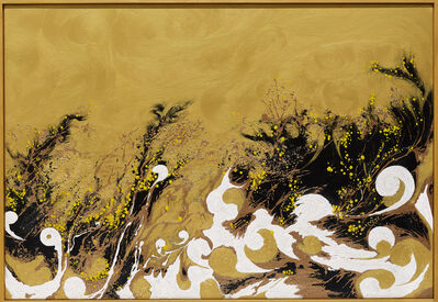 Cheng Chung-chuan, 'Joy', 2010