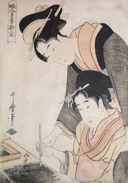 Kitagawa Utamaro, 'Calligraphy Lesson', ca. 1798