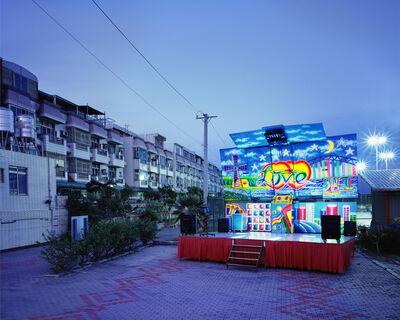 Chao-Liang Shen, 'Stage 22. Changhua County, Taiwan', 2008