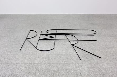 Pedro Barateiro, 'Rumor', 2015