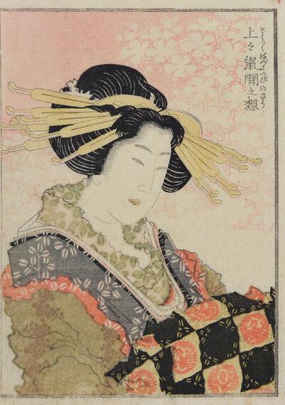 Katsushika Hokusai, 'Good Showing', ca. 1820
