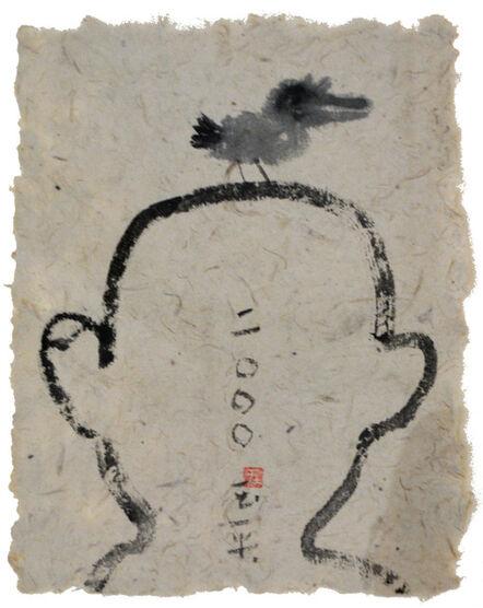 Wang Yuping, 'Bird & Man (Back)', 2000