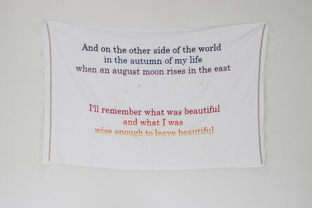 """Futoshi MIYAGI, 'Banner from """"The Teahouse of the August Moon""""', 2014"""