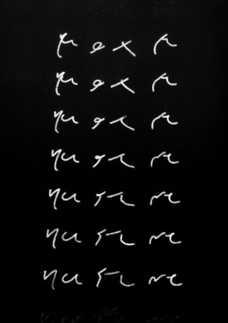 Yann-Vari Schubert, 'Text/Nature', 2014