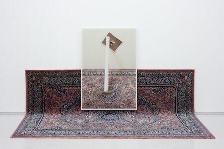 Yutaka Nozawa, 'Carpet', 2014
