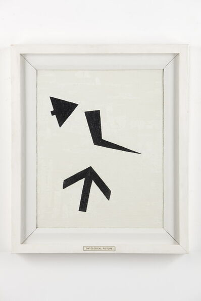 Keith Coventry, 'Ontological Picture, 1999Oil on canvas, wood, gesso, and glass', 1999