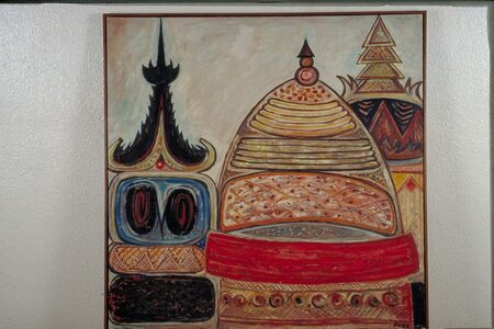 Latiff Mohidin, 'Pagodas ', 1969