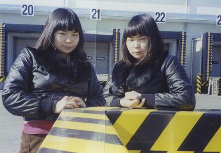 Fumiko Imano, '20212223 Twins', 2013