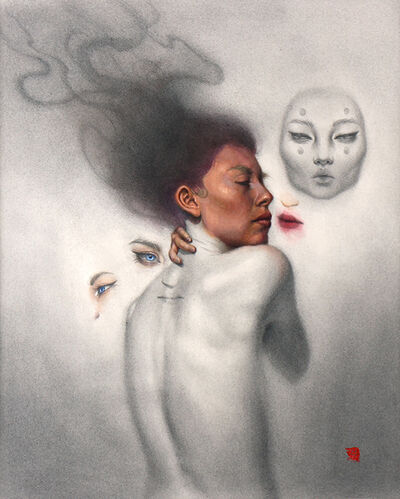 Mandy Tsung, 'Rid of Features, Robed in Beauty', 2017
