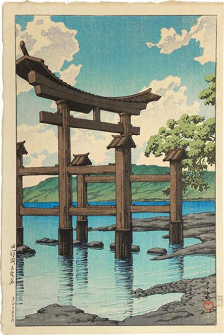 Kawase Hasui, 'Souvenirs of Travel, Third Series: Gozanoishi Shrine at Lake Tazawa', 1926