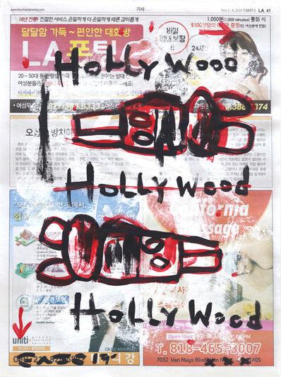 Gary John, 'Rolling Through Hollywood', 2019