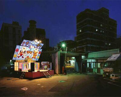 Chao-Liang Shen, 'Stage 6 Taipei County,Taiwan  ', 2008