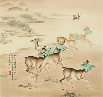Wang Ye 王燁, 'A Spiritual Direction ', 2015
