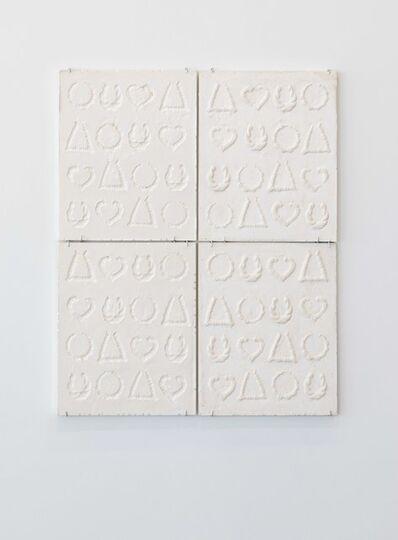 LaKela Brown, 'Pattern Repeated in Reverse', 2018