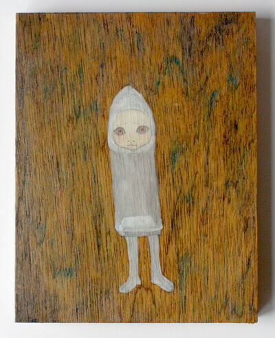 Ryoichi Yamazaki 山崎 龍一, 'Untitled', 2007