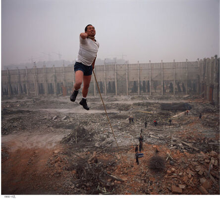 Li Wei 李日韦, 'Live at the High Place 1', 2007