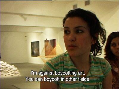Ruti Sela, 'History of Violence ', 2009