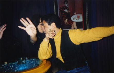 Bertien van Manen, 'Couple Painting, Grooves Bar -Shanghai', 1998