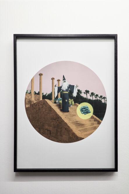 Steven Le Priol, 'Rêve lucide n 3', 2015