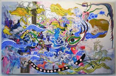 Jiha Moon, 'Most Everyone's Mad Here', 2015