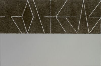 Emilia Azcárate, 'Untitled (Frontera)', 2017