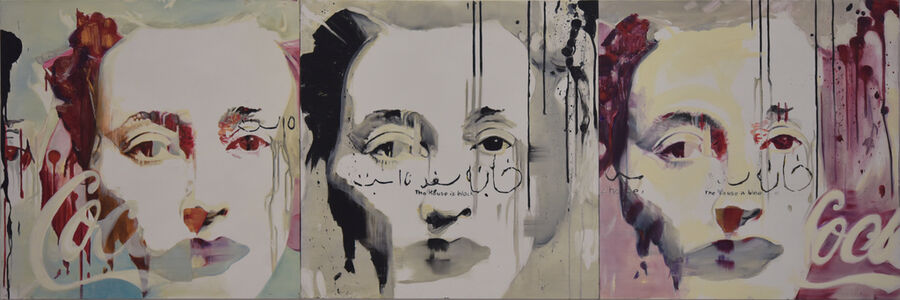 Afshin Pirhashemi, 'Untitlted', 2018