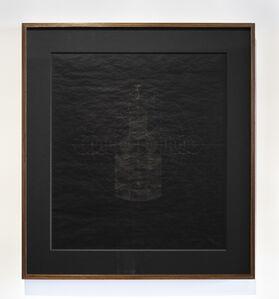 Amina Ahmed, 'Pitch Prieta Fourness. Horizon Line', 2016