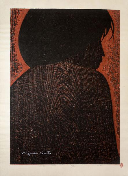 Kiyoshi Saito, 'Girl (D)', 1967