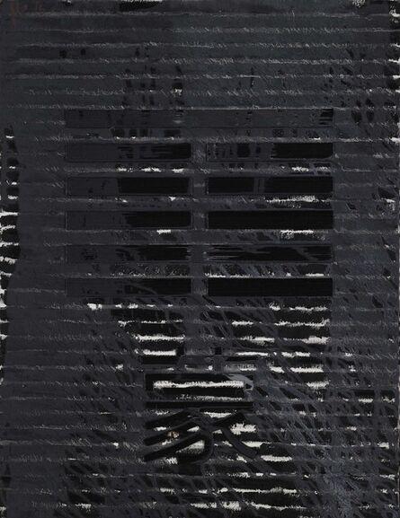 Huang Rui 黄锐, 'Enveloping', 2016