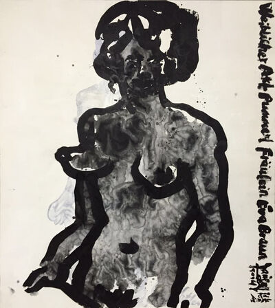 Yang Jiechang 杨诘苍, 'These are still nude paintings - copies of life drawings by Adolf Hitler No.1 还是女人体 -临希特勒的写生 1号, 2015', 2015